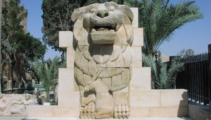 Palmyra, Lion from the sanctuary of the goddess Allat