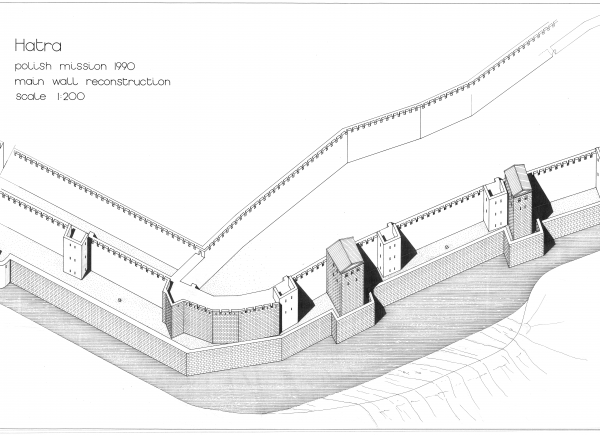 Drawn reconstruction of a defense wall.
