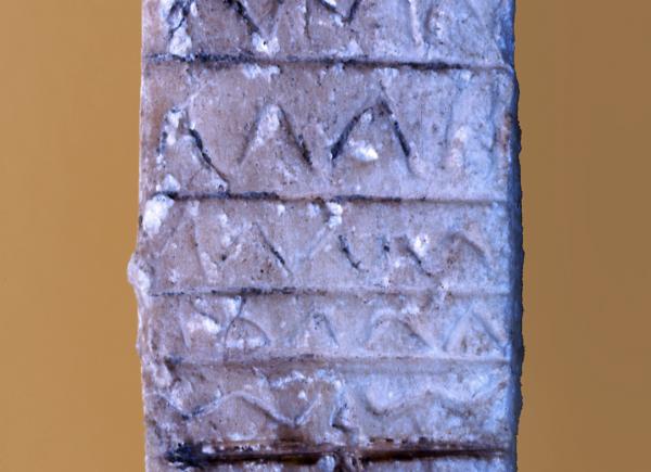 """""""Idol"""" z Tell Rad Shaqra, płaskorzeźbiona płytka, wapień, wys. 11,3 cm; okres wczesnodynastyczny III (ok. 2500 p.n.e.). (Fot. A. Reiche)"""